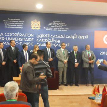 COOPÉRATION INTERUNIVERSITAIRE MAROC-TUNISIE