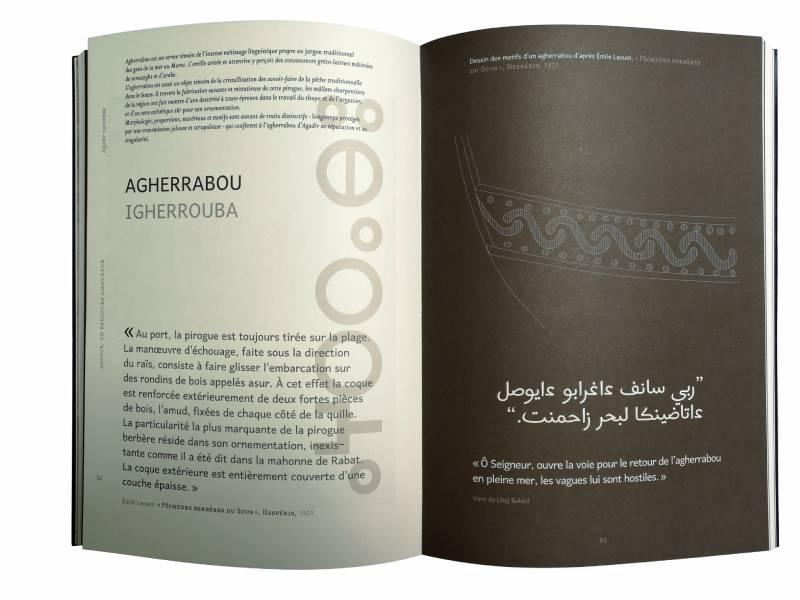 Parcours Amoureux D Agadir Un Livre De Collection Incontournable