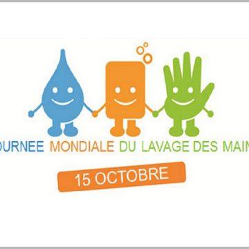 Journée mondiale du lavage des mains : l'avenir à portée de main