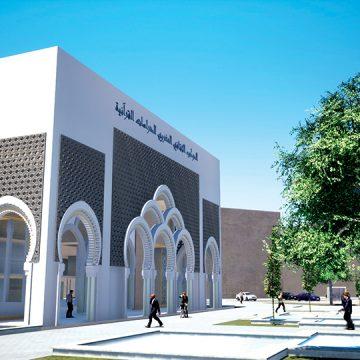 Le Complexe Culturel Marocain des Études Coraniques