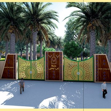 Le Jardin Ibn Zaydoun se transforme en parc urbain